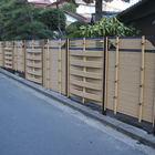 旭区 人工竹を使用した創作垣